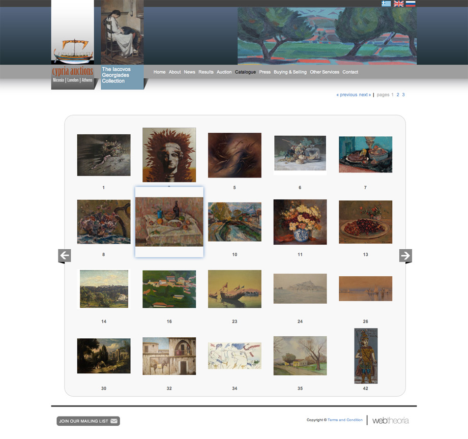 Cypria Auctions catalogue, browse online with jQuery